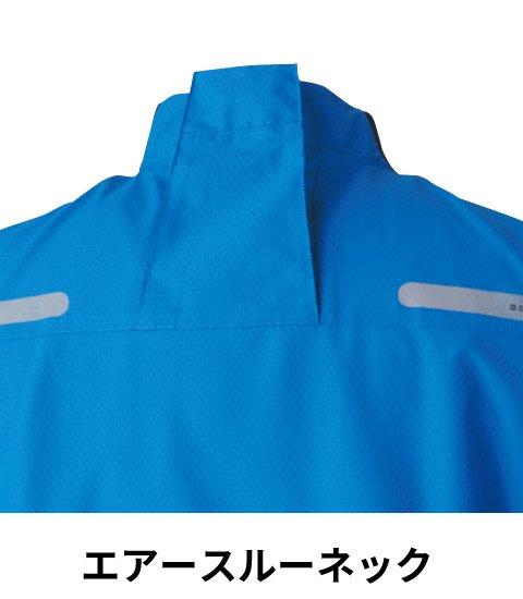 商品型番:SO7229-06-SET|オプション画像:13枚目