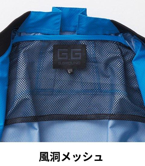 商品型番:SO7229-06-SET|オプション画像:14枚目