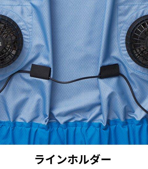 商品型番:SO7229-06-SET|オプション画像:15枚目