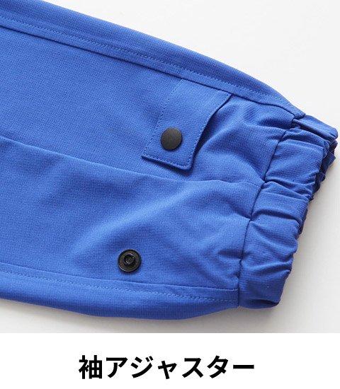 商品型番:SO7789-20-SET|オプション画像:10枚目