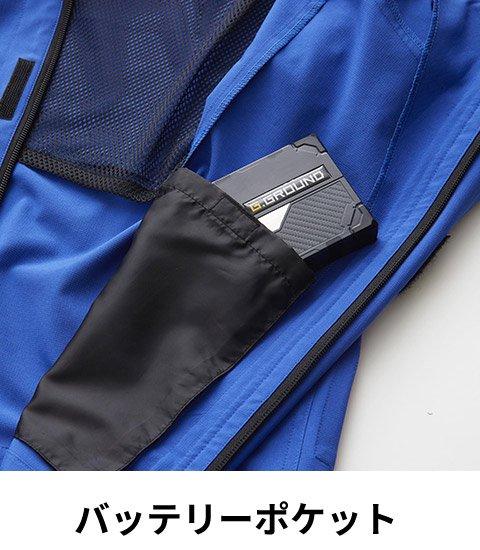 商品型番:SO7789-20-SET|オプション画像:11枚目