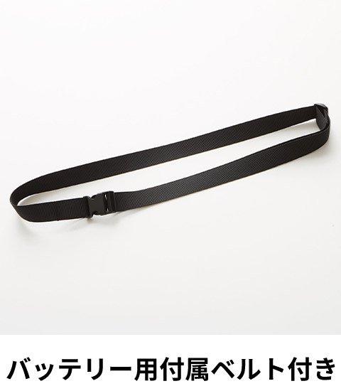 商品型番:SO7789-20-SET|オプション画像:13枚目