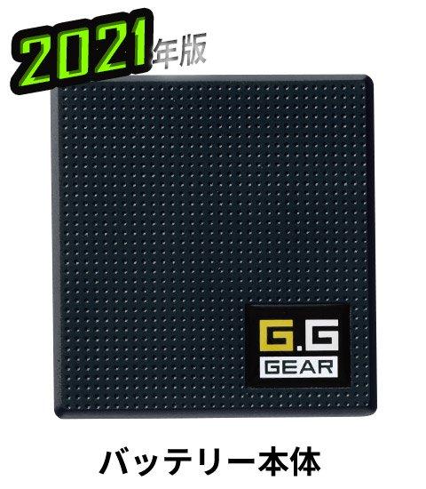 商品型番:SO7789-20-SET|オプション画像:18枚目