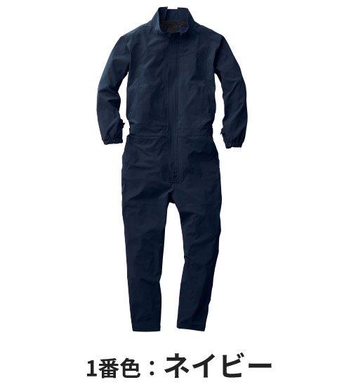 商品型番:SO7789-20-SET|オプション画像:2枚目