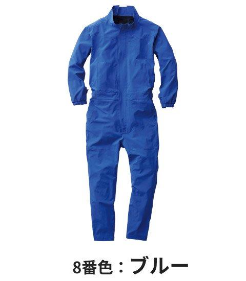 商品型番:SO7789-20-SET|オプション画像:3枚目