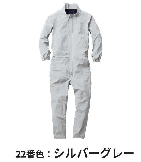 商品型番:SO7789-20-SET|オプション画像:4枚目