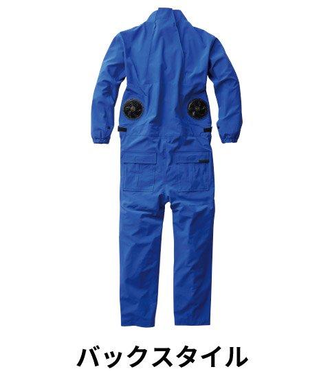 商品型番:SO7789-20-SET|オプション画像:5枚目