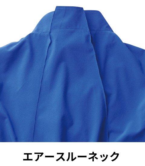 商品型番:SO7789-20-SET|オプション画像:8枚目