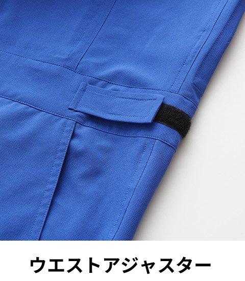 商品型番:SO7789-20-SET|オプション画像:9枚目