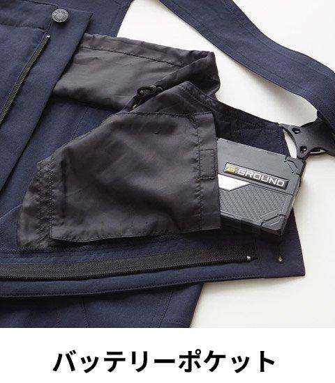 桑和 SOWA(G.GROUND GEAR) 7789-24:バッテリーポケット