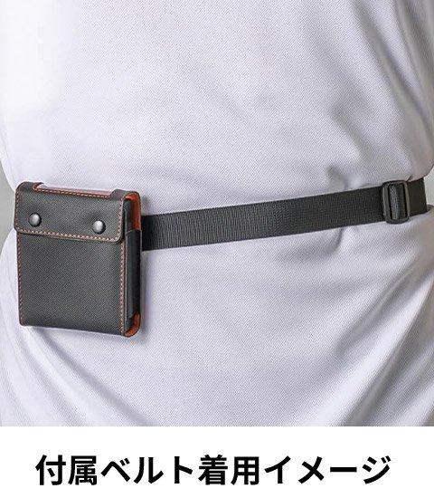 桑和 SOWA(G.GROUND GEAR) 7789-24-SETバッテリー用付属ベルト付き
