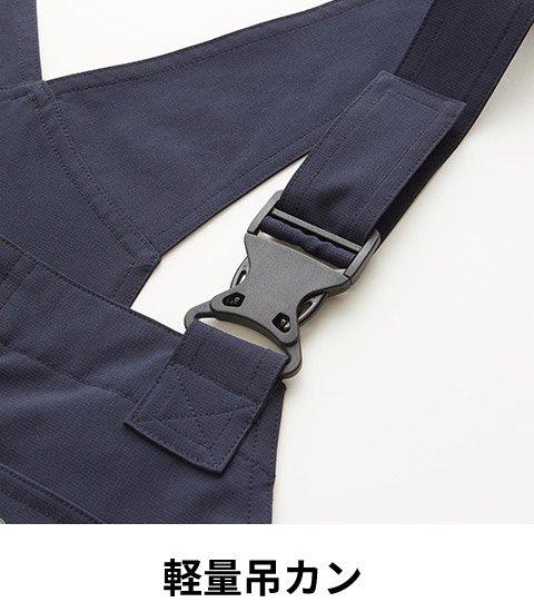 桑和 SOWA(G.GROUND GEAR) 7789-24:軽量吊カン