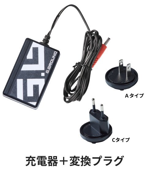 商品型番:SO7509-01-SET|オプション画像:18枚目