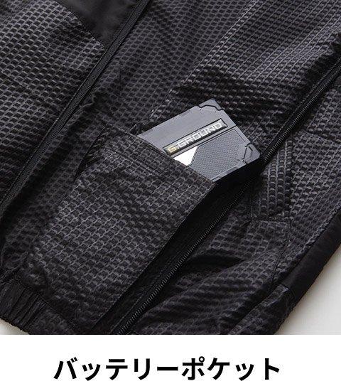 桑和 SOWA(G.GROUND GEAR) 7509-01:バッテリーポケット