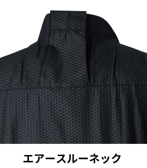 商品型番:SO7509-06-SET|オプション画像:10枚目