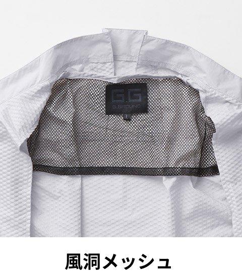 商品型番:SO7509-06-SET|オプション画像:11枚目