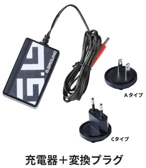 商品型番:SO7509-06-SET|オプション画像:18枚目