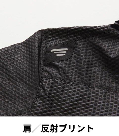 商品型番:SO7509-06-SET|オプション画像:7枚目