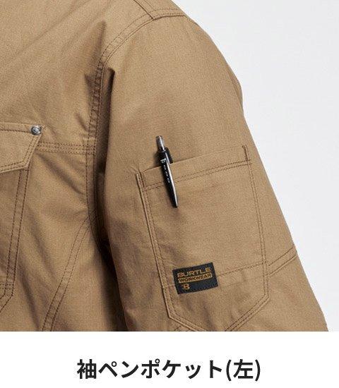 バートル AC1131:袖ペンポケット(左)
