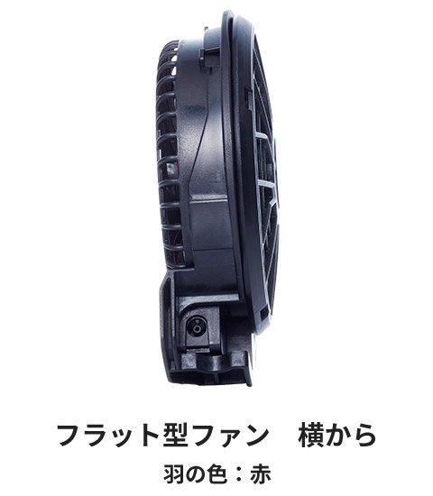 商品型番:RD9120H|オプション画像:1枚目