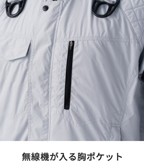 村上被服(HOOH) V9377:無線機が入る胸ポケット