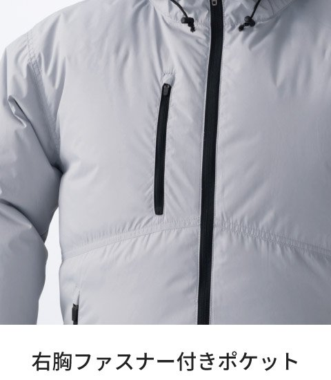 村上被服(HOOH) V8305:右胸ファスナー付きポケット