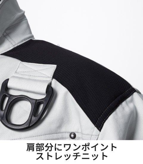 村上被服(HOOH) V9501:肩部分にワンポイントストレッチニット