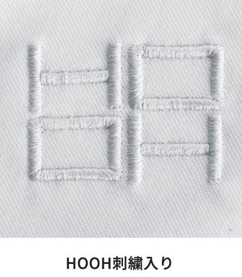 村上被服(HOOH) V9501:HOOH刺繍入り