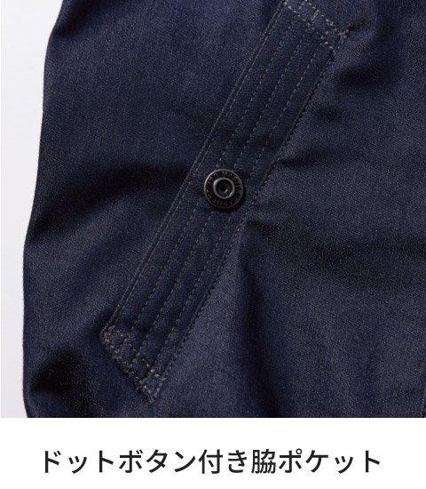 村上被服(HOOH) V9502:ドットボタン付き脇ポケット