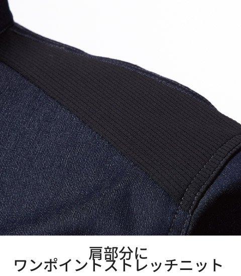 村上被服(HOOH) V9502:肩部分にワンポイントストレッチニット