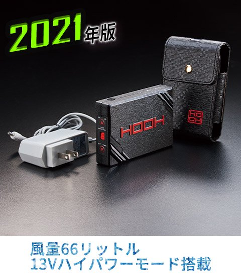 商品型番:V8300-SET|オプション画像:21枚目