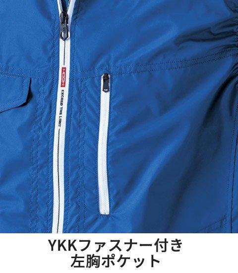 商品型番:V8300-SET|オプション画像:7枚目