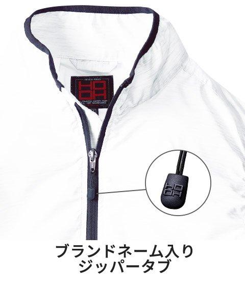商品型番:V9609-SET|オプション画像:12枚目
