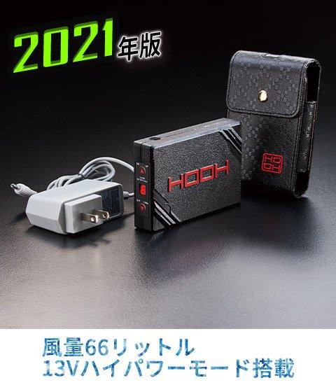 商品型番:V9609-SET|オプション画像:17枚目