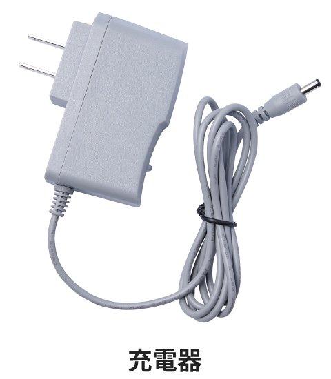 商品型番:V9609-SET|オプション画像:20枚目