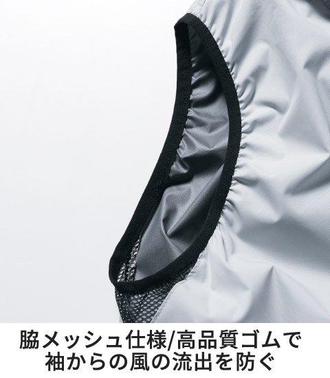 商品型番:V9609-SET|オプション画像:6枚目