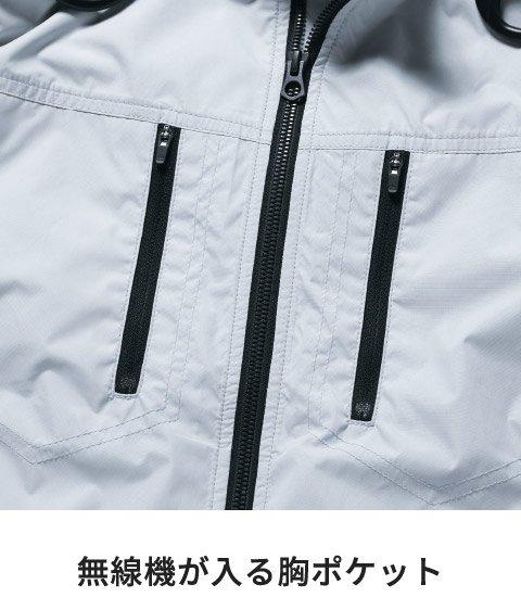 村上被服(HOOH) V5599:無線機が入る胸ポケット