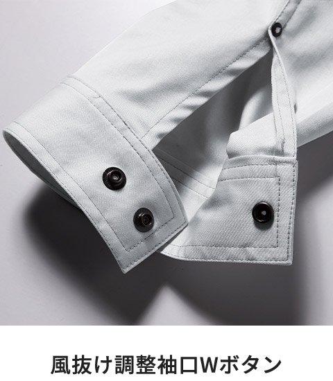 村上被服(HOOH) V5511:風抜け調整袖口Wボタン