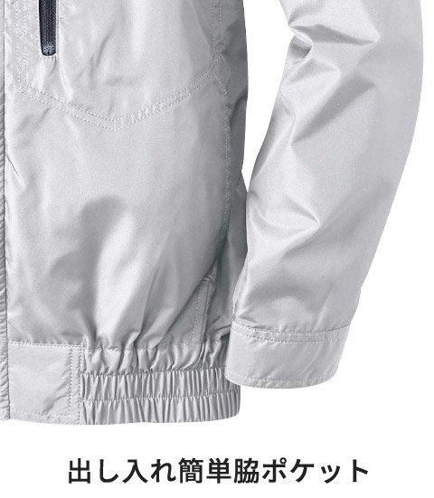 村上被服(HOOH) V5511:出し入れ簡単脇ポケット