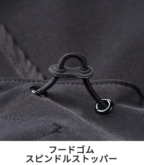 商品型番:V3309-SET オプション画像:12枚目
