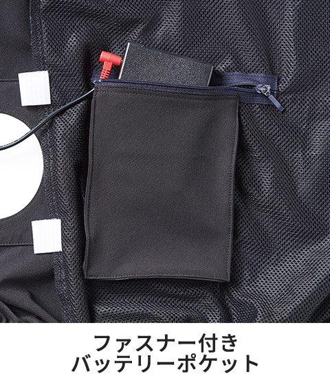 商品型番:V3309-SET オプション画像:14枚目