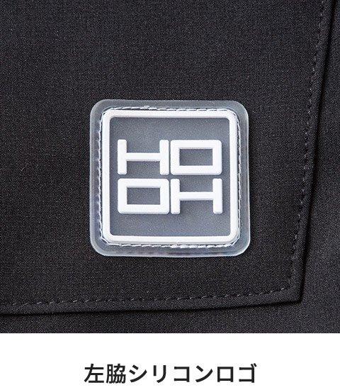 商品型番:V3309-SET オプション画像:7枚目