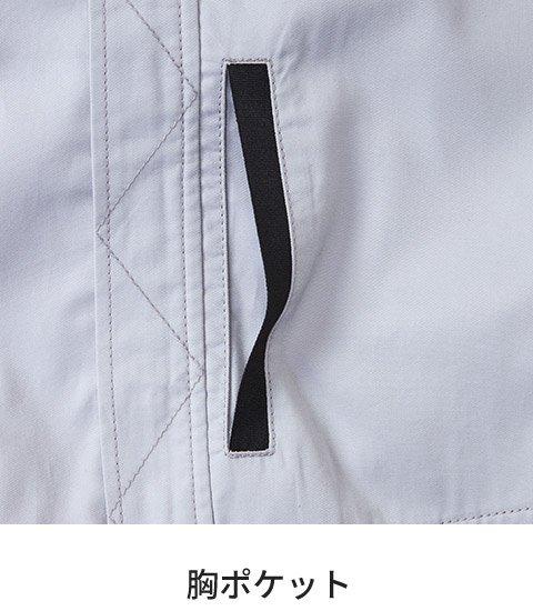 商品型番:SO5039-06-SET|オプション画像:13枚目