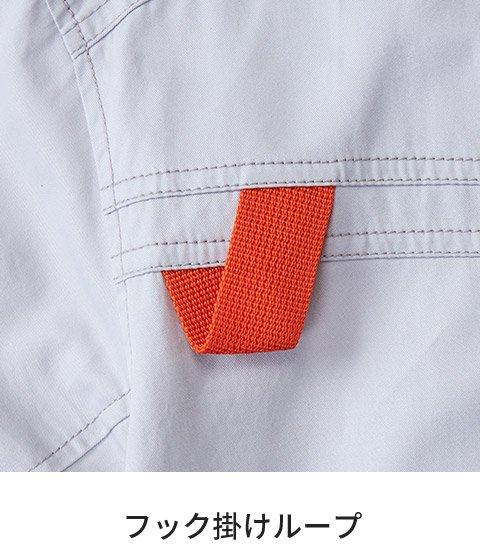 桑和 SOWA(G.GROUND GEAR) 5039-00:胸ポケット