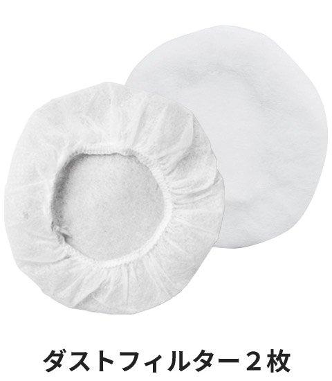 商品型番:SO5039-00-SET|オプション画像:16枚目
