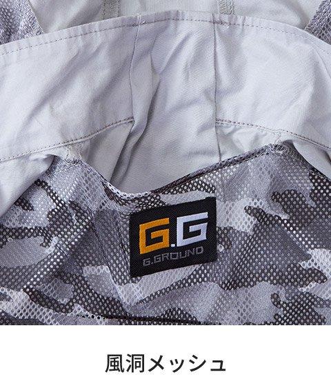 桑和 SOWA(G.GROUND GEAR) 5039-00:風よけ