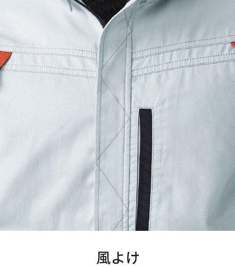 商品型番:SO5039-00-SET|オプション画像:7枚目