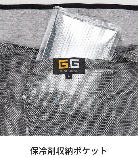 商品型番:SO7159-06-SET|オプション画像:8枚目