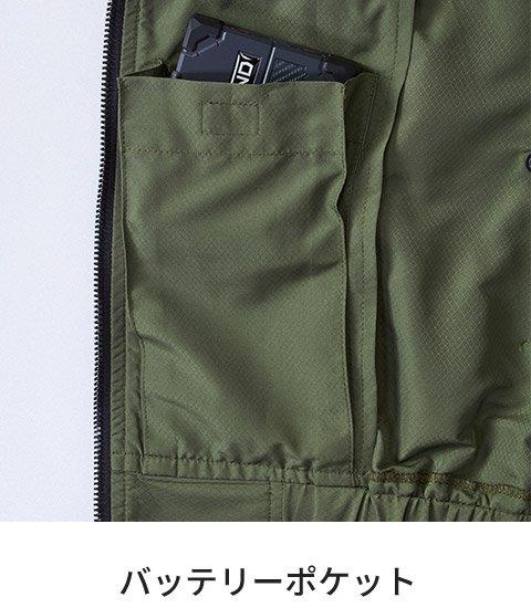 商品型番:SO7129-06-SET|オプション画像:12枚目
