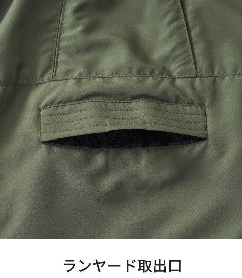 商品型番:SO7129-06-SET|オプション画像:13枚目